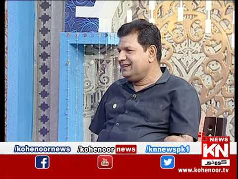Good Morning 10 March 2020 | Kohenoor News Pakistan
