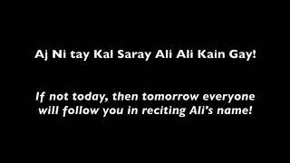 Dam Mast Qalandar - Nusrat Fateh Ali Khan (Full Lyrics and