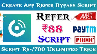 Paybox Unlimited Refer in One Device | Latest Refer & Earn Tricks