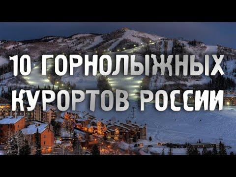 КУДА ПОЕХАТЬ ЗИМОЙ В РОССИИ(ч.1)/ГОРОДА РОССИИ/ТУРИЗМ/ПУТЕШЕСТВИЯ