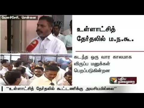 No-new-parties-will-join-Peoples-Welfare-Alliance-Thirumavalavan-on-local-body-polls