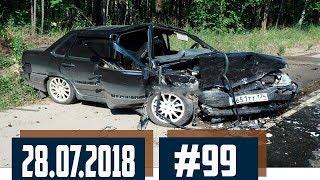 Новые записи АВАРИЙ и ДТП с видеорегистратора #99 Июль 28.07.2018