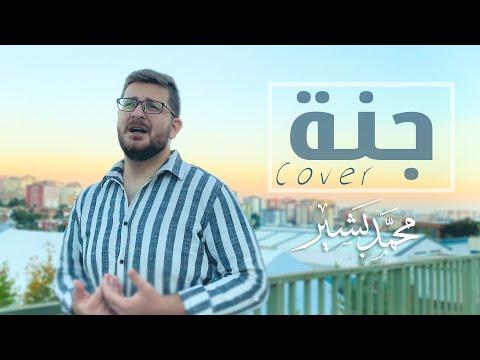 adnansy96's Video 166921832676 qjGr3jFka8o