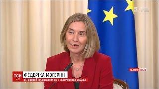 Головний дипломат ЄС Федеріка Могеріні провела переговори з Сергієм Лавровим