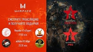 Warface Open Cup: Season 11. Masters & Pro: тур 5-1