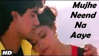 Mujhe Neend Na Aaye Full HD Song | Dil | Aamir Khan