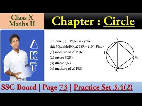 Chapter : CIRCLE | Class X | SSC (Maharashtra) Board | Maths II | Page 73 | Practice Set 3.4 (2)