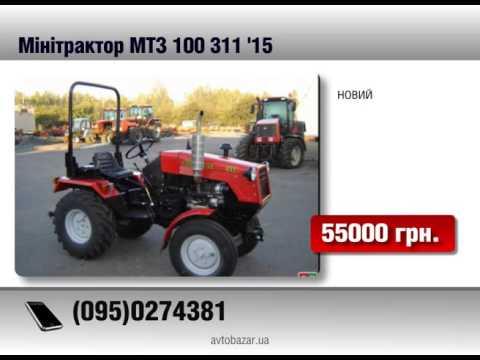 Продажа МТЗ 100 311