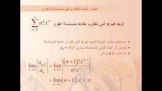 تطبيقات القوى الكهروسكونية مجاني Mp3