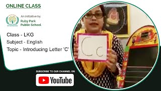 LKG | Introducing Letter 'C' | English for Kids | Learn the Alphabet | Ruby Park Public School Thumbnail