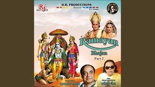 Ram Kahani Suno Re Ram Kahani - YouTube