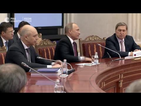 Заседание Путина и лидеров СНГ