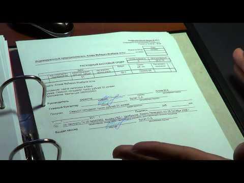 Подшиваем Кассовые документы и отчет Кассира (Касса счет 50) в Архив