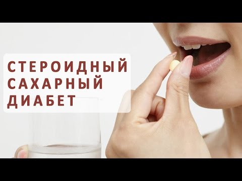 Бывают ли высыпания при диабете