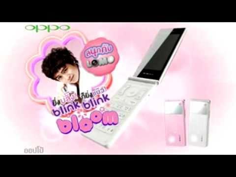 2PM OPPO Blink Blink Bloom CF