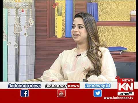 Good Morning With Dr Ejaz Waris 01 June 2021 | Kohenoor News Pakistan