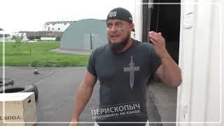 """МАКС ТОПОР про Амирана Сардарова """"Дневник Хача"""" кто кого кинул!"""