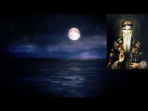 Самая сильная молитва святому Киприану от порчи и всякого чародейства