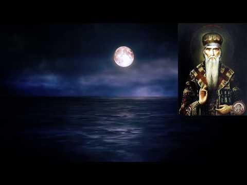 Православие молитва киприану и иустине от