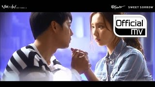 [MV] SWEET SORROW(스윗소로우) _ You are my everything(전부이니까) (Girl Who Sees Smell(냄새를 보는 소녀) OST Part.6)