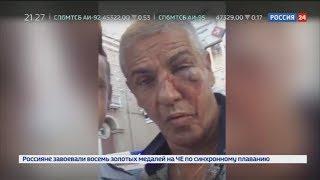 """Звезда фильмов """"Такси"""" Сами Насери подрался в Московском баре"""