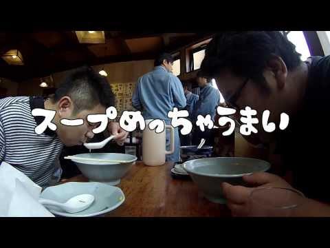 【会津人が喰らう♯5】西会津ラーメン「えちご屋」編
