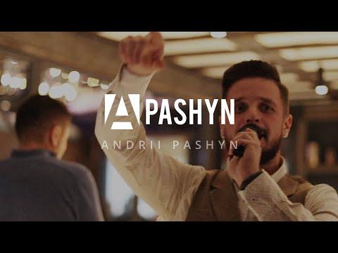 Андрій Пашин, відео 5