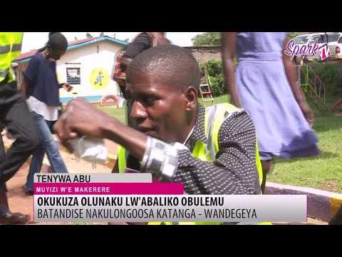 OKUKUZA OLUNAKU LW'ABALIKO OBULEMU: Batandise na kuyonja Katanga e Wandegeya