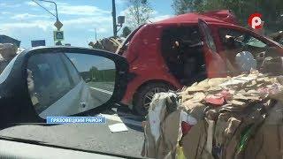 Страшное ДТП на трассе в Грязовецком районе 18 июня 2018 года