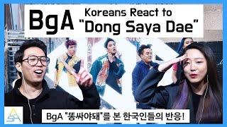 Koreans React to Nigahiga : BgA