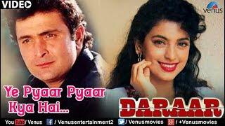 Ye Pyar Pyar Kya Hai Full Video Song : Daraar | Rishi Kapoor