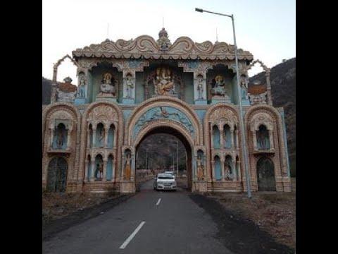 Nuh Nalhar Mahadev Mandir