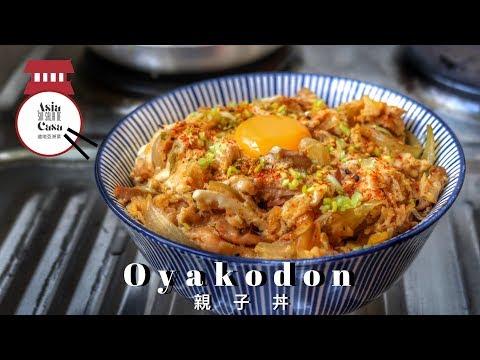 OYAKODON - Cuenco de arroz con pollo y huevo