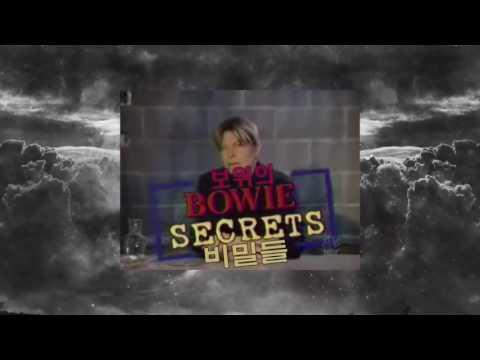 David Bowie Secrets (Full) - (Late Night with Conan O'Brien) (видео)