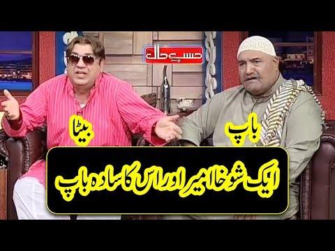 Azizi As Shokha Ameer – Hasb e Haal – Dunya News