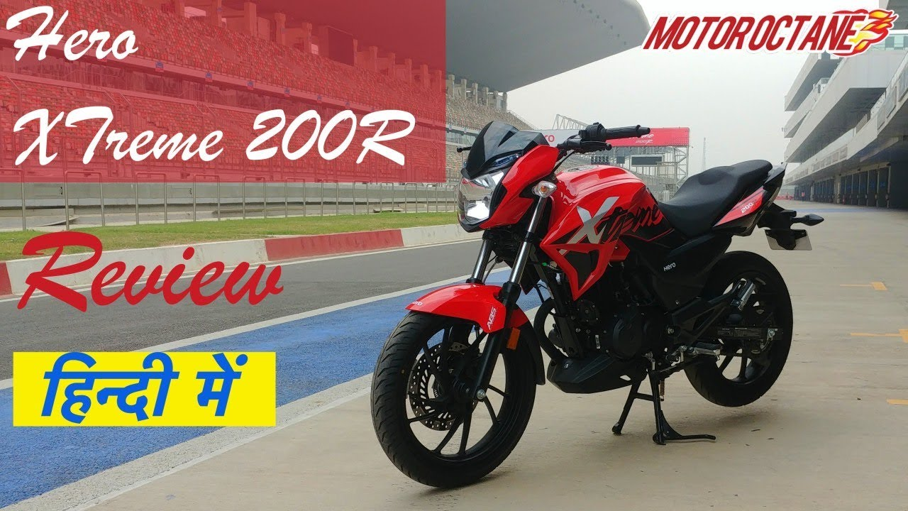 Motoroctane Youtube Video - 2018 Hero Xtreme 200R Review in Hindi | MotorOctane