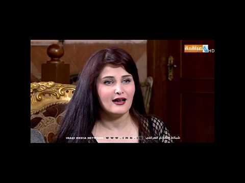 استراحة العراقية - الحلقة التاسعة - رزاق احمد و سولاف / 08-03-2018