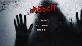 اغاني حصرية لعبة الغموض المرعبة مع TakeTimeGames عبدالله الدوسري و صديقه الزميل ! تحميل MP3