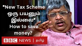 Anand Srinivasan on Budget 2020 | How to save money? Where to invest? How safe is to invest in Gold?