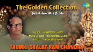 Thumki Chalat Ram Chandra