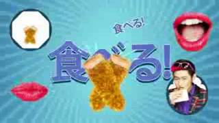 Японская Реклама Макдональдс