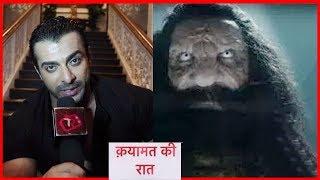 Meet The Real Tantrik ' Nirbhya Wadhwa' From Qayamat Ki Raat