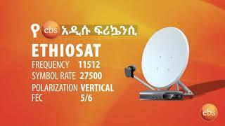 ebs tv frequency on hotbird - Thủ thuật máy tính - Chia sẽ