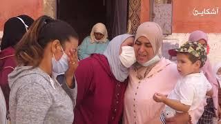 هاشنو قالو أصدقاء الشاب لتوفى في جريمة قتل بالشاقور بمنطقة بو قنادل بسلا