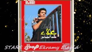 علاء عبد الخالق مرسال