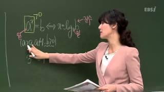 EBS[수학] 수학I - 로그가 무엇인가요?