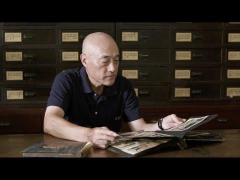 【文化資產時光機】《抓一帖時間入藥》─109年「臺南覓」老店計畫─紀錄短片