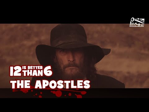 12 Is Better Than 6: The Apostles – Cinematic Trailer thumbnail