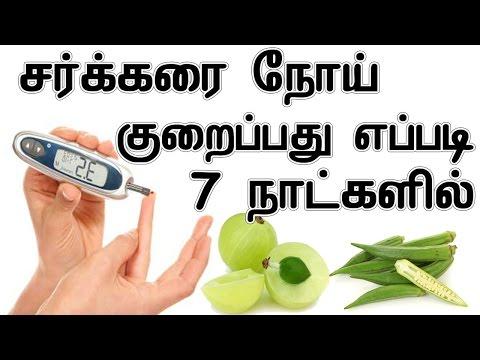 Diabetes-Behandlung Salben Fuß