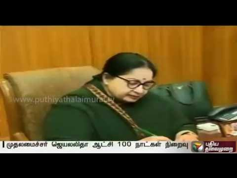 CM-led-ADMK-government-completes-100-days-at-office-Important-announcements-expected